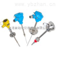 上海自动化仪表三厂WRCK-382A铠装热电偶