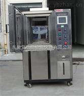 TH-408深圳耐黃變試驗箱,不變色,防輻射