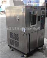 TH-408广州沙尘防尘试验箱防尘式、吸尘式试验箱