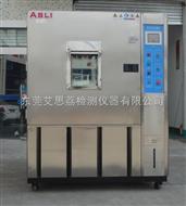 TH-252江西南昌PCT高壓老化試驗箱