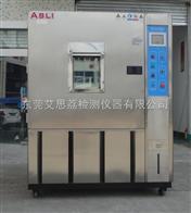 TH-252江西南昌PCT高压老化试验箱