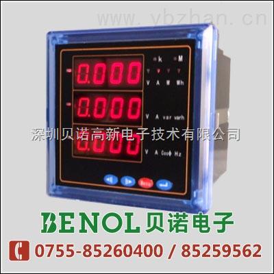 深圳 PMC-630C 可编程数显电力仪表产品特性