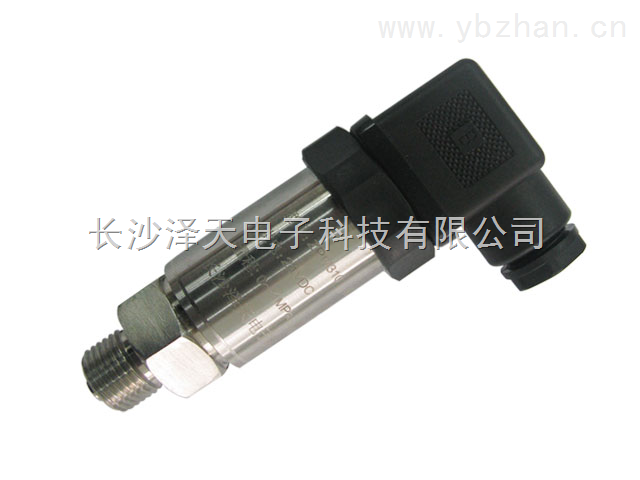 ZPM310通用型压力变送器