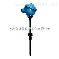 上海自动化仪表WRE-220A装配式热电偶三厂