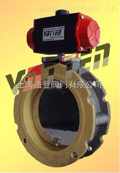 VA104S雙法蘭蝴蝶閥、氣動衛生級粉末蝶閥