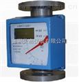 防腐型金屬管浮子流量計,防腐型金屬管浮子流量計型號