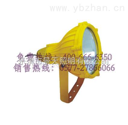 海洋王 GB8401防爆投光灯BTC8210(400W大功率投光灯)