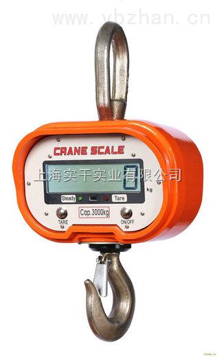 OCS-奧翔0.5噸防爆電子吊秤