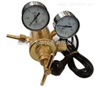 電加熱二氧化碳雙表頭全銅大流量減壓器YQC-03R型
