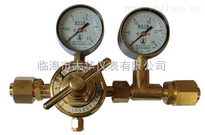 YQY-07型管路经济全铜减压器