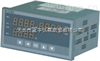 数字调节器 STG-1052