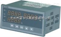 數字調節器 STG-1052