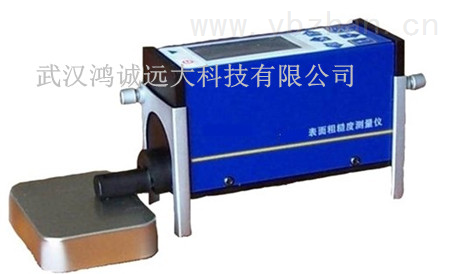 LSR200表面粗糙度測量儀,手持式表面粗糙度儀