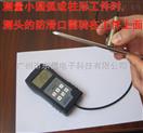 铁板上热镀锌层测厚仪-DR360