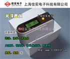 HYD-09光泽度仪特点