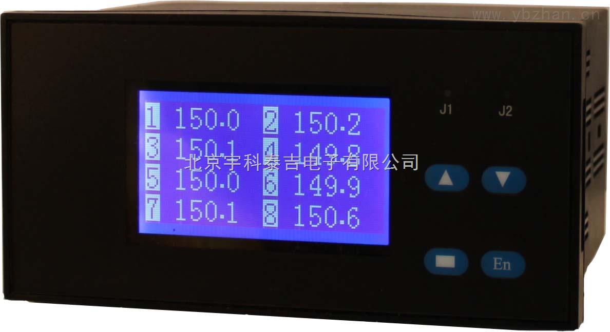 多路温度数显仪