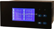 温度控制器、温度记录仪、温湿度记录仪、温控仪、温度巡检仪、