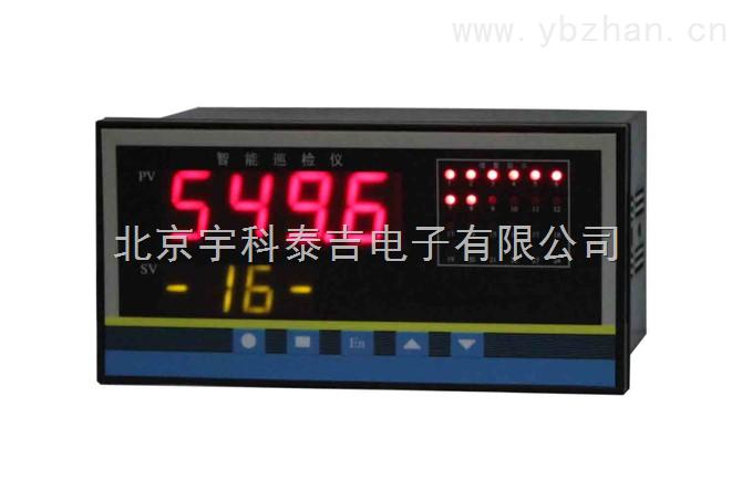 8路温度控制器,多路温度控制器