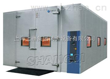上海高低温试验房厂家