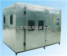 高低温老化房生产技术 汽车专选步入式高低温老化房试验