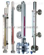 UHZ-50/C型系列UHZ-50/C型系列侧装式磁性浮球液位计