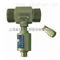 上海自动化仪表九厂LWGY-50A涡轮流量传感器