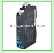 LSGL-224D LSGL-225D 通用型智能配电器