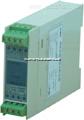 LSGL-221D LSGL-222D LSGL-223D 通用型智能配电器