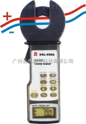 交直流两用型漏电检测仪