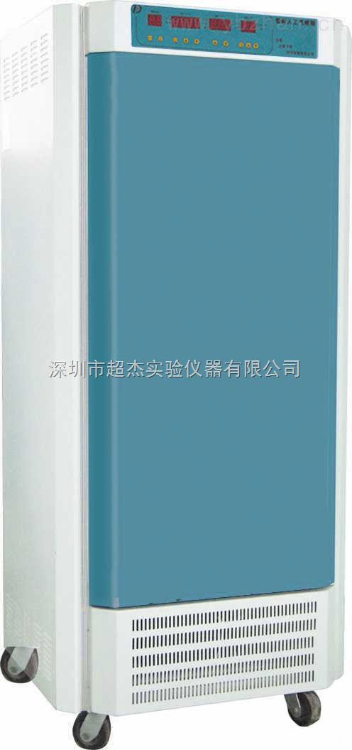供應深圳人工氣候培養箱\廣東廣州智能人工氣候培養箱價格