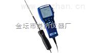 多参数环境测试仪(微小气候及新风量检测仪)