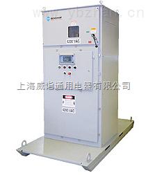 MVRMX(1.5KV-7.2KV)高压软起动器