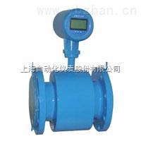 上海自动化仪表九厂LDCK-600电磁流量计