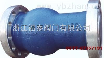 ZH41Y-法兰轴流式止回阀/贯流式止回阀价格 ZH41Y永嘉 瓯北