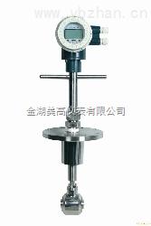 LD-插入式电磁流量计,插入式电磁流量传感器