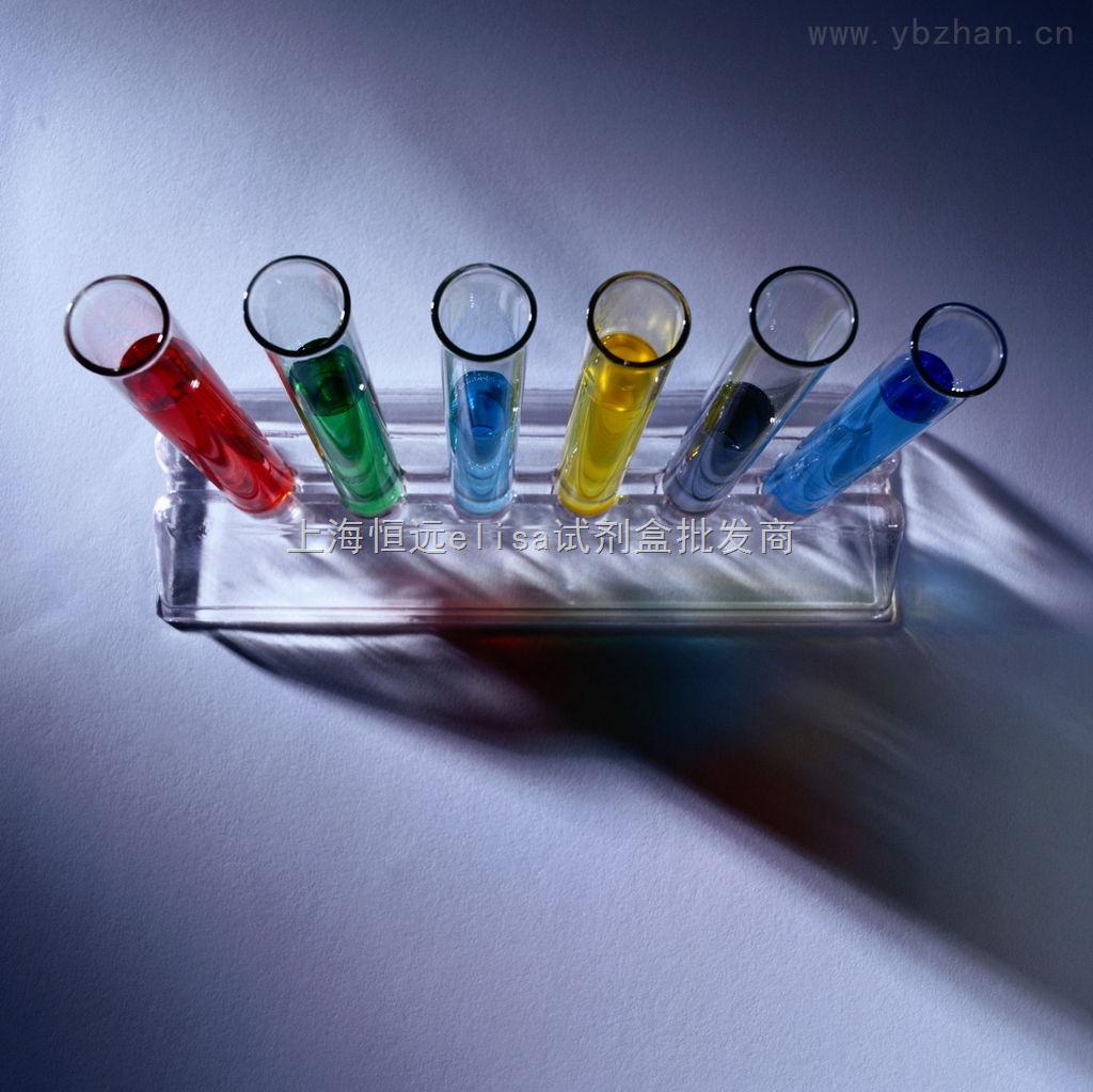 免疫荧光双标步骤
