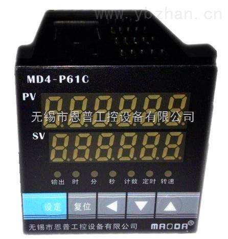 MD4-P61C-智能计米器