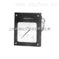 上海自动化仪表十一厂CWD-282双波纹管差压计