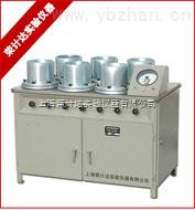 HS-40混凝土抗渗仪(混凝土渗透仪)