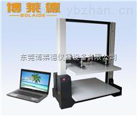 BLD-603-電腦測控抗壓試驗機