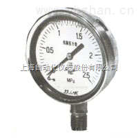 Y-60B-F不锈钢压力表上海自动化仪表四厂