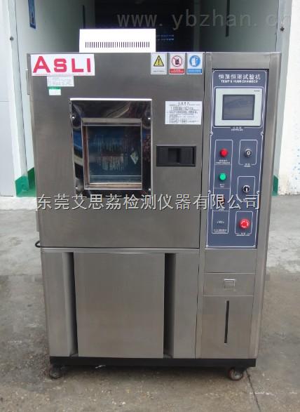 广州纸板破裂强度试验机公司