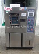 HRD-45广州纸板破裂强度试验机公司