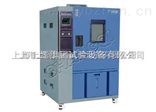 高低温湿热测试箱生产厂家