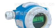 -德E+H压力变送器¥德E+HPMC71变送器