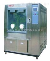 TS-150吉林胶膜紫外老化试验箱