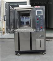 EC-C泸州高低温低气压试验箱积架式