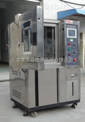 步入式温湿度振动综合试验箱
