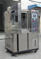 THV-800步入式温湿度振动综合试验箱