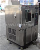 THV-1000蒸气老化试验箱
